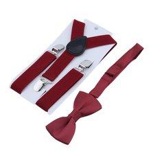 Регулируемый Детский эластичная подвеска с галстуком-бабочкой, подходящий смокинг, y-образный пояс для мальчиков и девочек, детские аксессуары для костюмов
