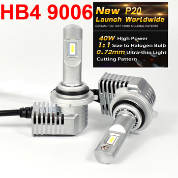 1 Set Super Bright MINI SIZE 9006 HB4 CSP CHIP P20 Car LED Headlight All-in-one Turbo Ball Fan 1:1 Front Bulb Lamp 45W 5200LM 6K