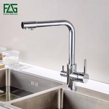 Flg 100% Твердый латунный Смеситель для кухни двойной поворотной ручкой питьевой воды фильтр кран 3 Way фильтр для воды Смеситель для мойки 242-33C