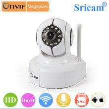Baby Electronic Monitor Sricam voice intercom camera HD-720P network camera wireless baby monitors Baby Electronic Monitor