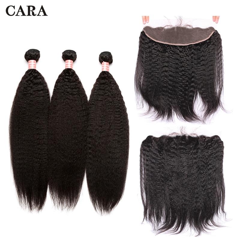 Kinky Straight Brazilian Hair Weave Bundles with Closure Virgin Human Hair 3 Bundles With Lace Frontal Closure 4Pcs CARA