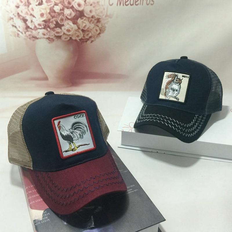 BH Cool Designs got Yardsale? Comfortable Dad Hat Baseball Cap