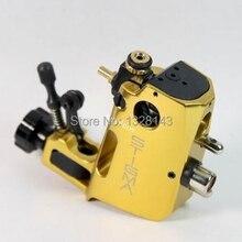 High quality Professional Yellow Swiss Motor tattoo gun Stigma Hyper V3 Rotary Tattoo Machine Liner& Shader Top Free shipping