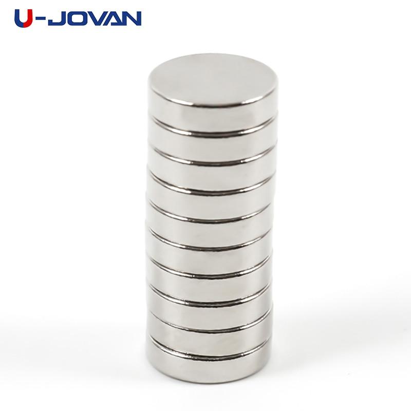 10pcs Strong Neodymium Magnets Disc Rare-Earth Fridge Magnet 12x5mm Hole4mm N50~
