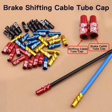 10 шт., алюминиевый сплав, Велосипедный тормозной кабель для велосипеда, наконечники, щипцы, велосипедный переключатель, кабель переключения передач, заглушки, CoreInner провода, наконечники