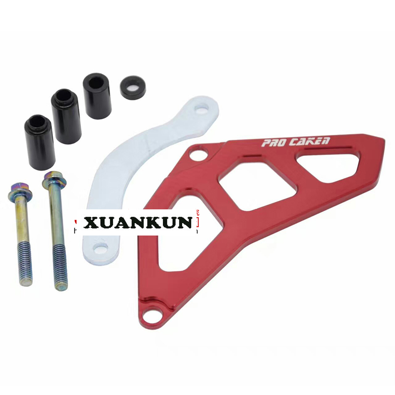 XUANKUN  Off - Road Motorcycle Accessories Modified NC Engine Aluminum Alloy Cnc Small Sprocket Protection Cover xuankun off road motorcycle accessories off road vehicle drum core