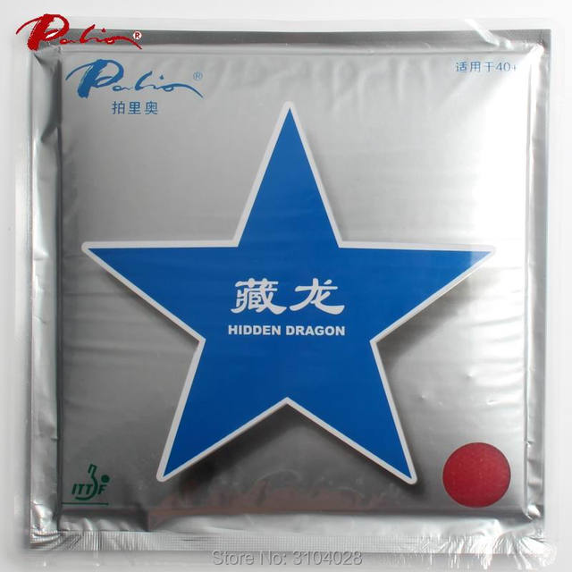 Palio official 40+ hidden dragon table tennis rubber fast attack with loop for 40+ table tennis game