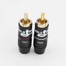 2pcs high quality RCA male copper Gold-plated RCA black nickel copper King plug HIFI RCA head Audio power amplifier AV(China)