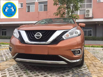2 Pcs For Nissan Murano 2015 2016 2017 2018 ABS Front + Rear Bottom Bumper Protector Skid Guards Plate Cover Trim