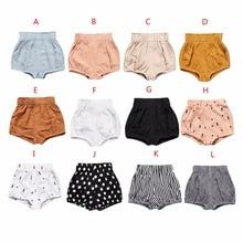 Коллекция года, милые хлопковые шорты для новорожденных, малышей, маленьких мальчиков и девочек штаны на подгузник штаны для младенцев, трусики-шаровары, трусики-подгузники для детей возрастом от 6 до 24 месяцев