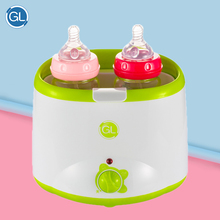 Gland Electric Bottle Warmer Double Bottle Milk Warmer Dual Use High Speed Electric Food and Bottle Warmer Suit for 2 Bottles