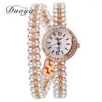 Duoya Brand Korea Luxury Brand Pearls Bracelet Watch Women Female Ladies Dress Fashion Quartz Wristwatch