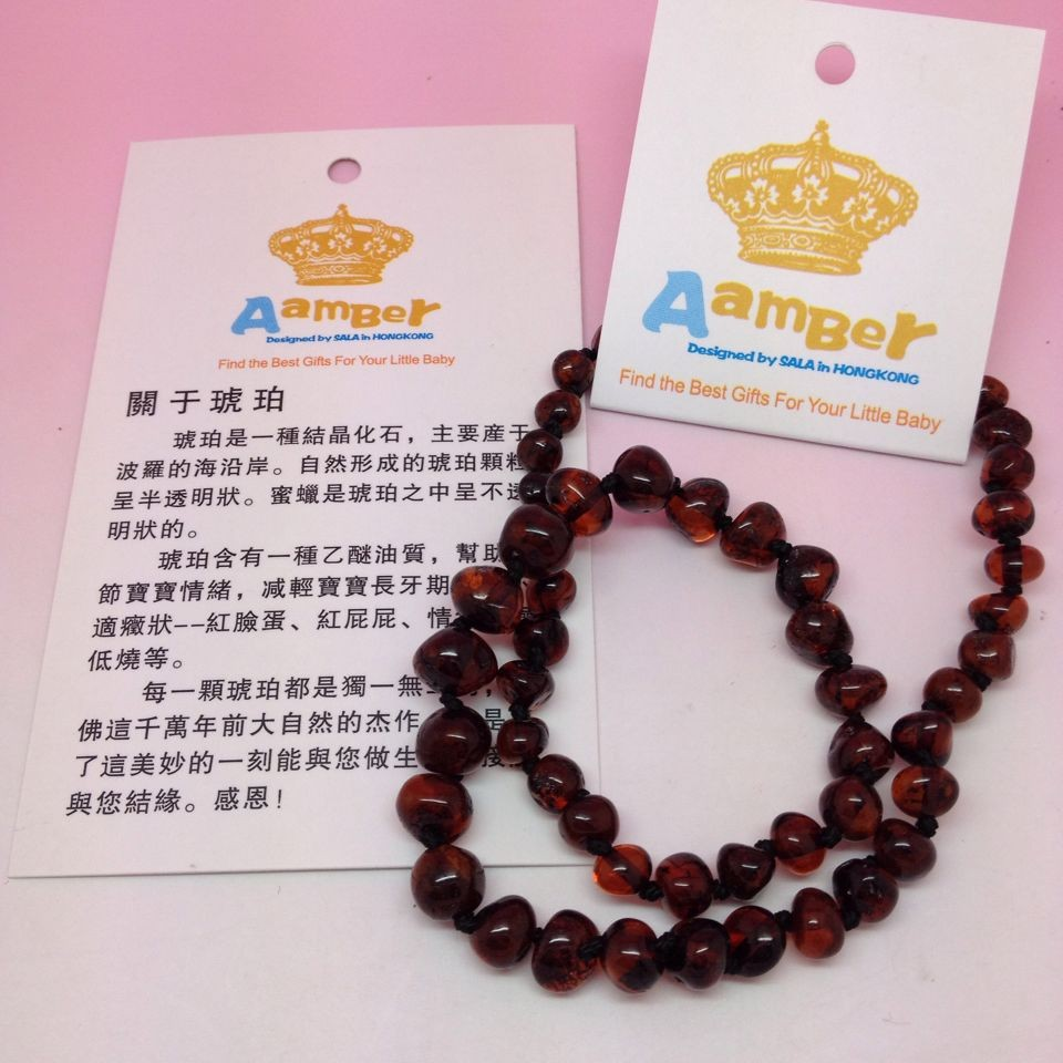 HTB1J81glLJNTKJjSspoq6A6mpXar Yoowei Wholesale Natural Baltic Amber Necklace for Baby Adult 100% Real Irregular Baroque Amber Original Amber Baby Chip Jewelry