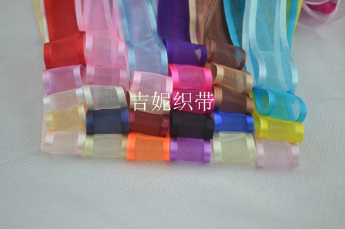 (10 ярдов/партия) 3/4 »(20 мм) широкая органза ленты оптовая продажа подарочная упаковка украшения ленты оптовая продажа
