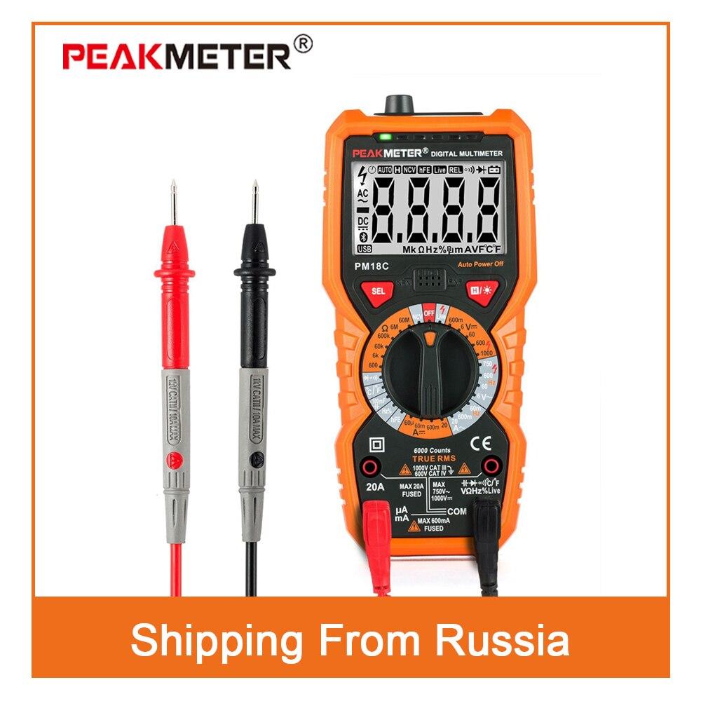 PM18/PM18C multímetro Digital True RMS AC/DC voltaje resistencia a la corriente capacitancia frecuencia hFE NCV probador