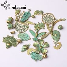 Retro Verdigris Patina Plated Zinc Alloy Green Golden Charms 1Pack/lot Random Mixed For DIY Jewelry Making Finding Accessories