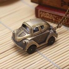 Style Classic Bronze Steampunk Cute Pretty Automobile Pocket Watches Necklace Chain Cool Reward Ladies Males Kids Relogio De Bolso