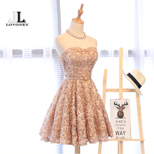 Sweetheart Short Prom Dresses Sexy Backless Lace-Up(3 colors)