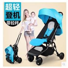 Германия GODMY портативные амортизаторы детская прогулочная коляска детская легкая коляска складной зонтик коляска может быть на