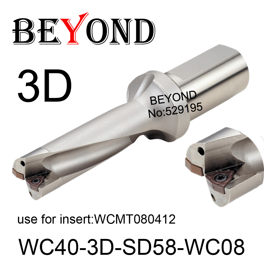 WC40-3D-SD58-WC08, Drill Type For WCMT080412 Insert U Drilling Shallow Hole,indexable insert drills e2e c03sr8 wc c1