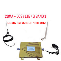 Full Set Dual Band DCS 1800MHz CDMA 850Mhz Signal Repeater Cell Phone Signal Booster DCS CDMA Signal Amplifier 4G FDD booster