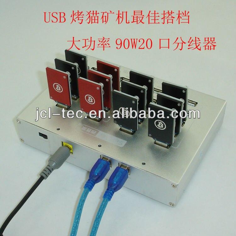 Industrial USB HUB 20ports High-Power USB HUB for Bitcoin Mining