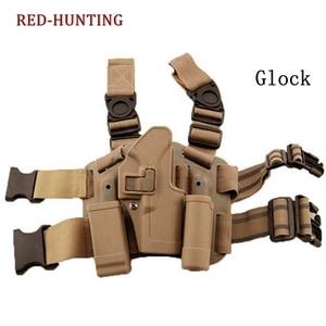 Тактическая прямая ножка CQC Кобура пистолет Serpa правая рука сумка для Glock 17 19 22 1911 p226 usp военный Бедро кобура