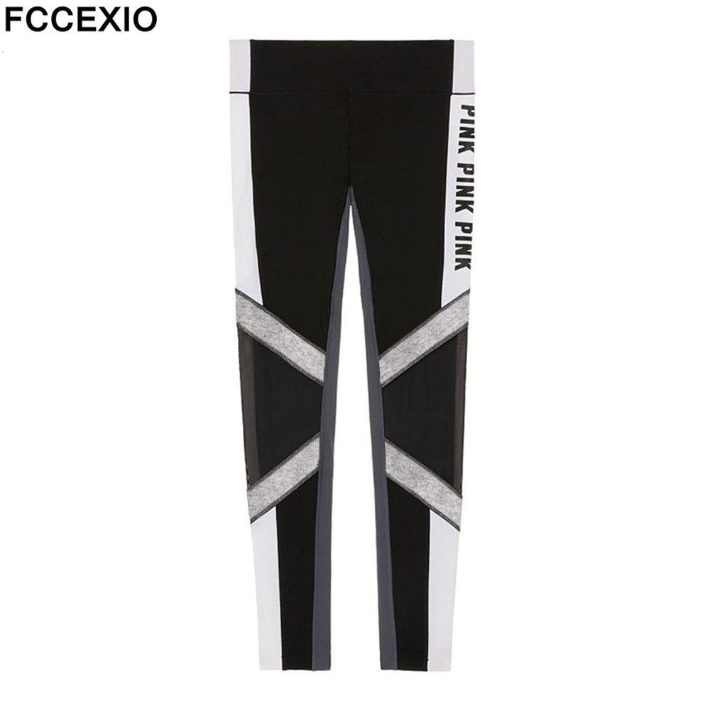 FCCEXIO New Women Love Pink Letter Print Workout Leggings Women High Waist Slim  PINK Slim Fitness Legging Sporting Leggings