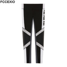FCCEXIO New Women Love Pink Letter Print Workout Leggings High Waist Slim  PINK Fitness Legging Sporting
