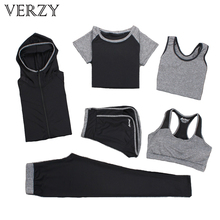 Women Yoga Set Fitness Running Exercise Breathable Pink Sport Bras+Tights+Short+Shirt+Vest+Jacket 6 Pieces Large Size Sport Suit