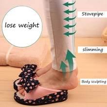 Swyivy женская обувь для похудения скульптурная тела полуфутовая