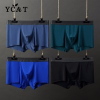 YCAT High Quality Men Underwear Boxers Shorts Ice Silk Men Boxer Solid Men Soft Underpants Underwear