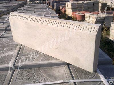 moules en plastique pour bordure en beton pierre de platre carreaux en plastique abs dur decor de jardin