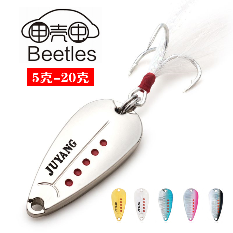 JUYANG fishing lure metal spoon lures 5g 10g 15g 20g carp fishing fly hard bait isca artificial treble hook spinnerbait wldslure 1pc 54g minnow sea fishing crankbait bass hard bait tuna lures wobbler trolling lure treble hook
