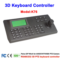 CCTV LCD Screen Display 3 Axis joystick RS485 Pelco Protocol keyboard controller for PTZ Cam Camera