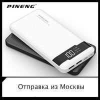 Cargador rápido Original 3 0 PINENG PN961-10000mah/PN962-20000mahUltrathin batería portátil batería banco de energía para teléfono