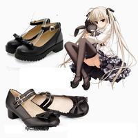 High Q Japan Anime Lolita Girls Uniform Shoes Yosuga no Sora In solitude, where we are least alone. Kasugano Sora Shoes