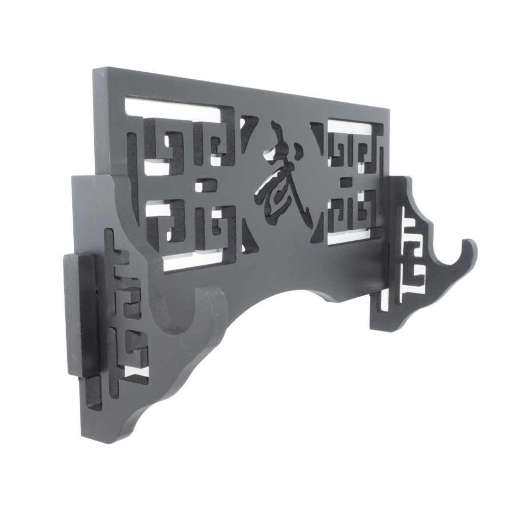 Wall Mount Classical Hollow Out Bushido Chinese Character