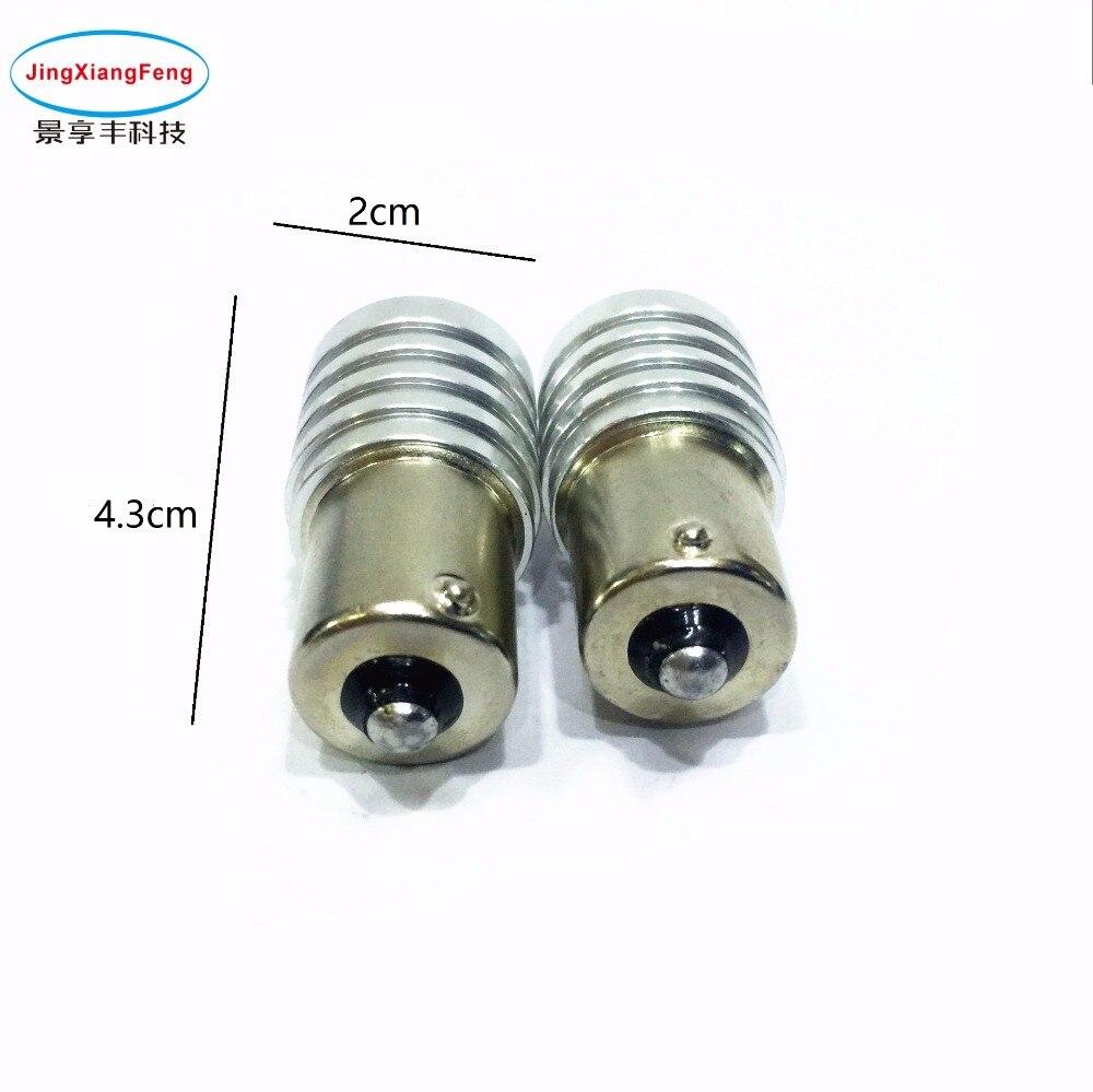 JingXiangFeng 1 pár 12 V 1156 BA15S P21W S25 R5 LED 7W 8000k fehér - Autó világítás