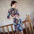 New Arrival Women's Satin Mini Cheongsam Fashion Chinese Style Dress Elegant Slim Qipao Vestido Size S M L XL XXL XXXL 246122