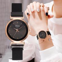2019 New Women Watch Fashion Magnetic Quartz Wristwatches For Women Top Luxury Brand Crystal Ladies Clock Dress relogio feminino mcykcy watch top brand luxury women fashion casual quartz watch for women s leather strap dress wristwatches relogio feminino