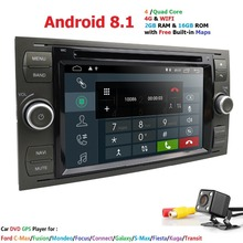 2din Android 8 1 DAB font b Car b font DVD Player In Dash For Ford