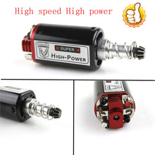 High Quality M-96 High speed  AEG motor for Airsoft AEG M4/M16/MP5/G3/P90 Series