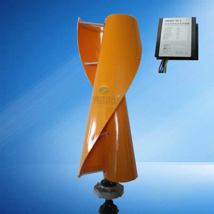 Helix wind turbine Magnetic levitation vertical wind power generator low noise horizontal yacht wind turbine 300w 12V/24VAC