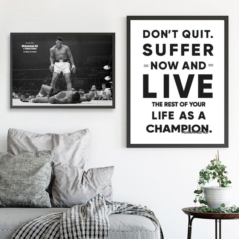 Muhammad Ali Celeb Retro Posters and Prints Don't Quit Inspirational Quote Wall Art Canvas Painting Children's Room Wall Decor(China)