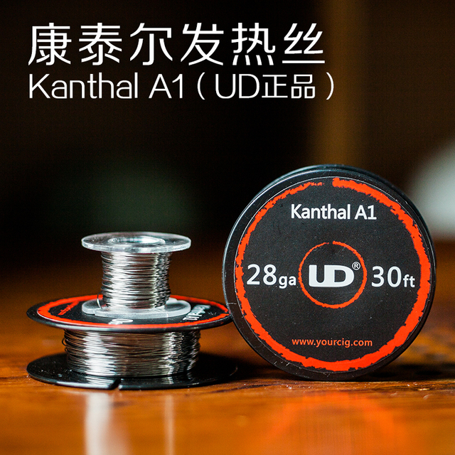 Original ud youde kanthal a1 heating wire resistance vape coil original ud youde kanthal a1 heating wire resistance vape coil kanthal a1 30 feet awg 24 keyboard keysfo Choice Image