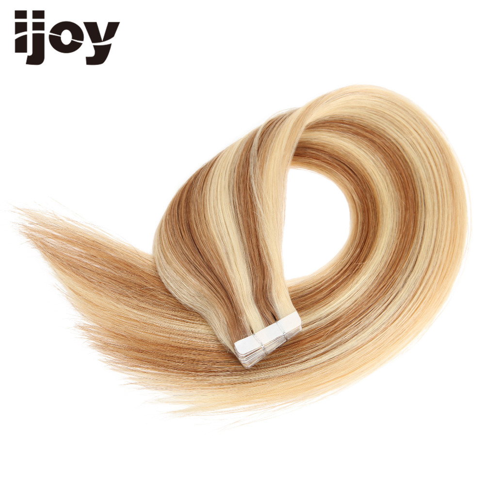 IJOY 40G/Pack 18 20 24 Straight Brazilian Skin Weft 100% Human Hair Extensions Remy Hair Piano Color Double Sided Tape Hair