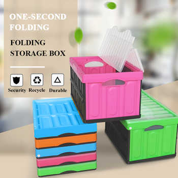 56L Plastic PP Office Desk Organizer Laundry Large Foldable Storage Container Baskets And Bins Packaging Box For Toys With Cover - DISCOUNT ITEM  31% OFF All Category