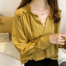4XL Plus Size Women Cotton Yellow Solid Shirt V Neck Long Sleeves Loose Casual Blouse Ruffle Shirt elegant blusas цена