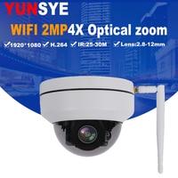 Новый yunsye Wi Fi PTZ Камера S купол панорамирования/наклона/зум 4X 2.8 12 мм Камера Открытый Wi Fi сети Беспроводной 1080 P P2P Мини Wi Fi Cam